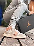 Air Jordan 1 Retro Mid Milan  Женские осенние бежевые кожаные кроссовки. Женские кроссовки на шнурках, фото 2
