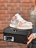 Air Jordan 1 Retro Mid Milan  Женские осенние бежевые кожаные кроссовки. Женские кроссовки на шнурках, фото 3