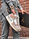 Air Jordan 1 Retro Mid Milan  Женские осенние бежевые кожаные кроссовки. Женские кроссовки на шнурках, фото 5