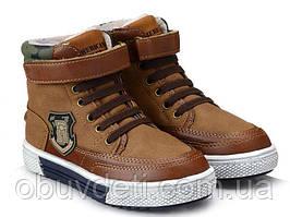 Качественные  ботинки утепленные american club для мальчика 28 р-р - 18.0 см