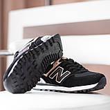 New Balance 547  Женские осенние черные замшевые кроссовки. Женские кроссовки на шнурках, фото 3