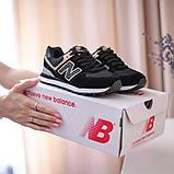 New Balance 547  Женские осенние черные замшевые кроссовки. Женские кроссовки на шнурках, фото 5