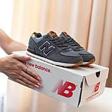 New Balance 574  Женские осенние серые замшевые кроссовки. Женские кроссовки на шнурках, фото 3
