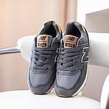 New Balance 574  Женские осенние серые замшевые кроссовки. Женские кроссовки на шнурках, фото 7
