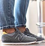 New Balance 574  Женские осенние серые замшевые кроссовки. Женские кроссовки на шнурках, фото 10