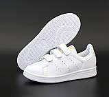 Adidas Stan Smіth  Женские осенние белые кожаные кроссовки. Женские кроссовки на шнурках, фото 7