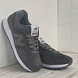 New Balance 574  Женские осенние серые замшевые кроссовки. Женские кроссовки на шнурках, фото 4