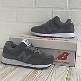 New Balance 574  Женские осенние серые замшевые кроссовки. Женские кроссовки на шнурках, фото 5