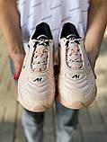 Nike Air Max 720 Женские осенние персиковые текстильные кроссовки. Женские кроссовки на шнурках, фото 6