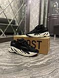 Adidas Yeezy 700 V2 Beige Женские осенние черные текстильные кроссовки. Женские кроссовки на шнурках, фото 7