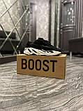 Adidas Yeezy 700 V2 Beige Женские осенние черные текстильные кроссовки. Женские кроссовки на шнурках, фото 8