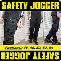 Мужские рабочие брюки карго, свободные джинсы с карманами, джоггеры.