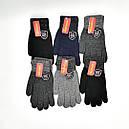 Перчатки вязанные подростковые для мальчиков (продаются только от 12 пар), фото 2