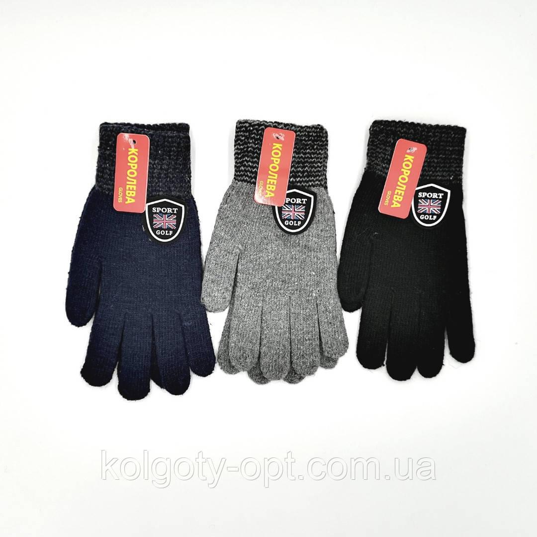 Перчатки вязанные подростковые для мальчиков (продаются только от 12 пар)