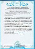 Сертификат и декларация соответствия на теплогенераторы модульные транспортабельные, котлы отопительные, фото 2