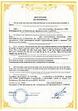 Сертификат и декларация соответствия на теплогенераторы модульные транспортабельные, котлы отопительные, фото 3