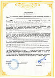 Сертификат и декларация соответствия на теплогенераторы модульные транспортабельные, котлы отопительные, фото 5