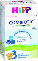 """Смесь молочная """"HiPP 3 Combiotic"""" хипп комбиотик, для дальнейшего кормления 500 г"""
