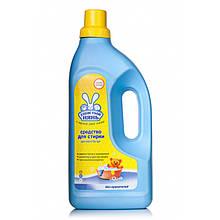 Жидкое средство для стирки детского белья «Ушастый нянь» 1,2л