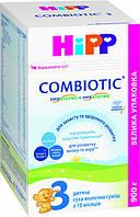 """Смесь молочная """"HiPP 3 Combiotic"""" хипп комбиотик, 900гр"""