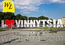 SEO копірайтинг у Вінниці