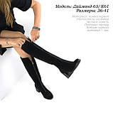Женские сапоги на широком каблуке, фото 7