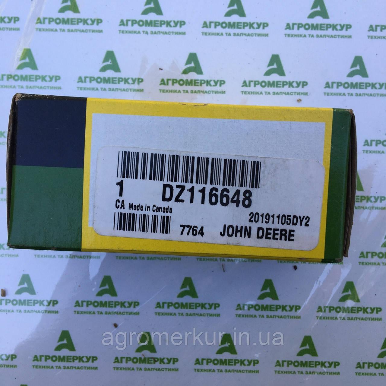 Ролік DZ116648 John Deere