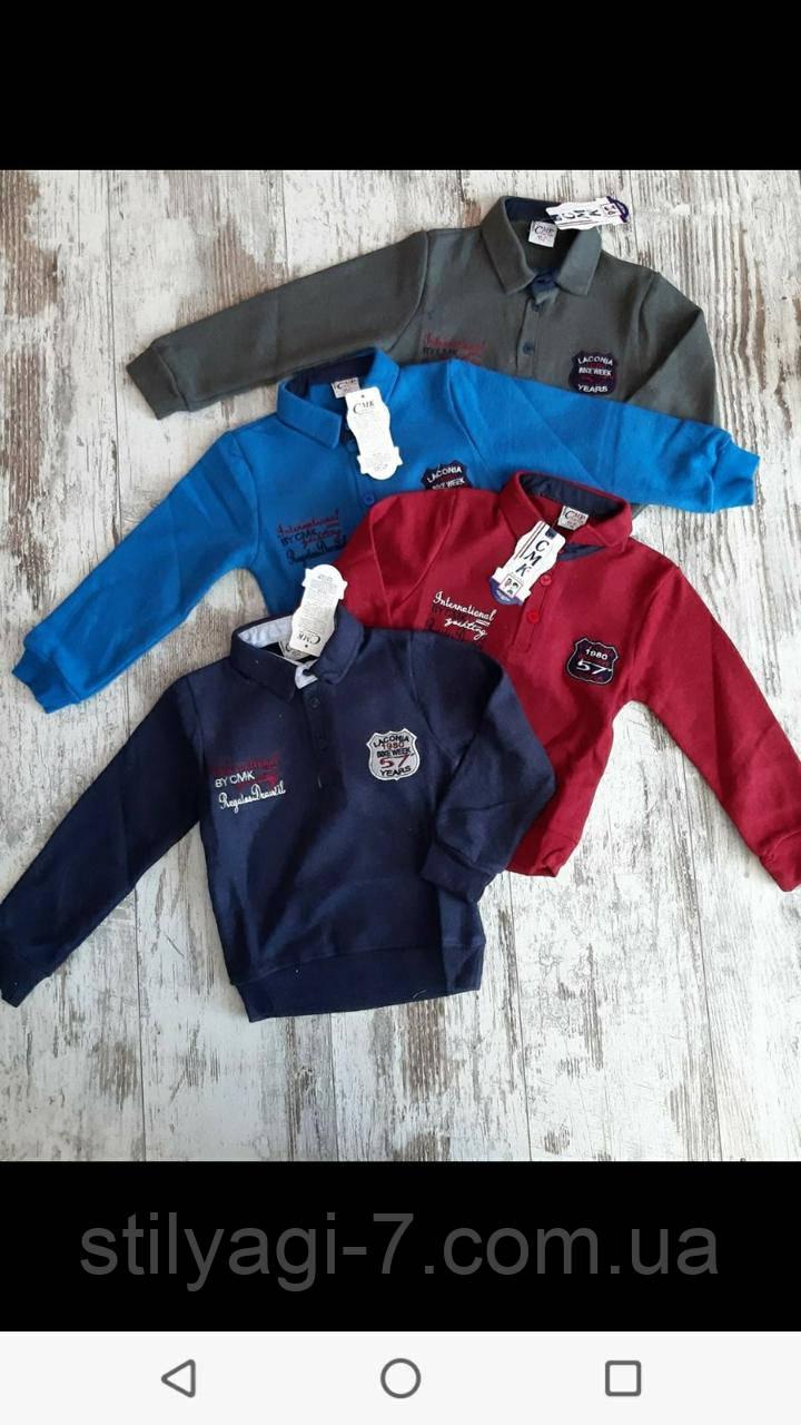Батник для мальчика на 8-12 лет серого, синего, черного, хаки, красного, голубого цвета с воротником оптом