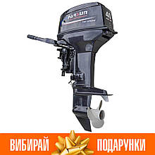 Човновий мотор Parsun T40J BML  (40 л.с. длинный дейдвуд)