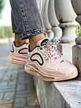 Nike Air Max 720 Женские осенние персиковые текстильные кроссовки. Женские кроссовки на шнурках, фото 7