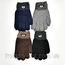 Перчатки теплые двойные для мальчиков (продаются только от 12 пар)