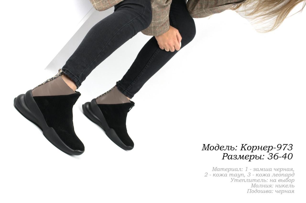 Зимняя женская обувь. ОПТ.