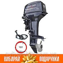 Човновий мотор Parsun T40J FWS  (40 л.с. короткий дейдвуд, стартер, д/у, цифровое зажигание)