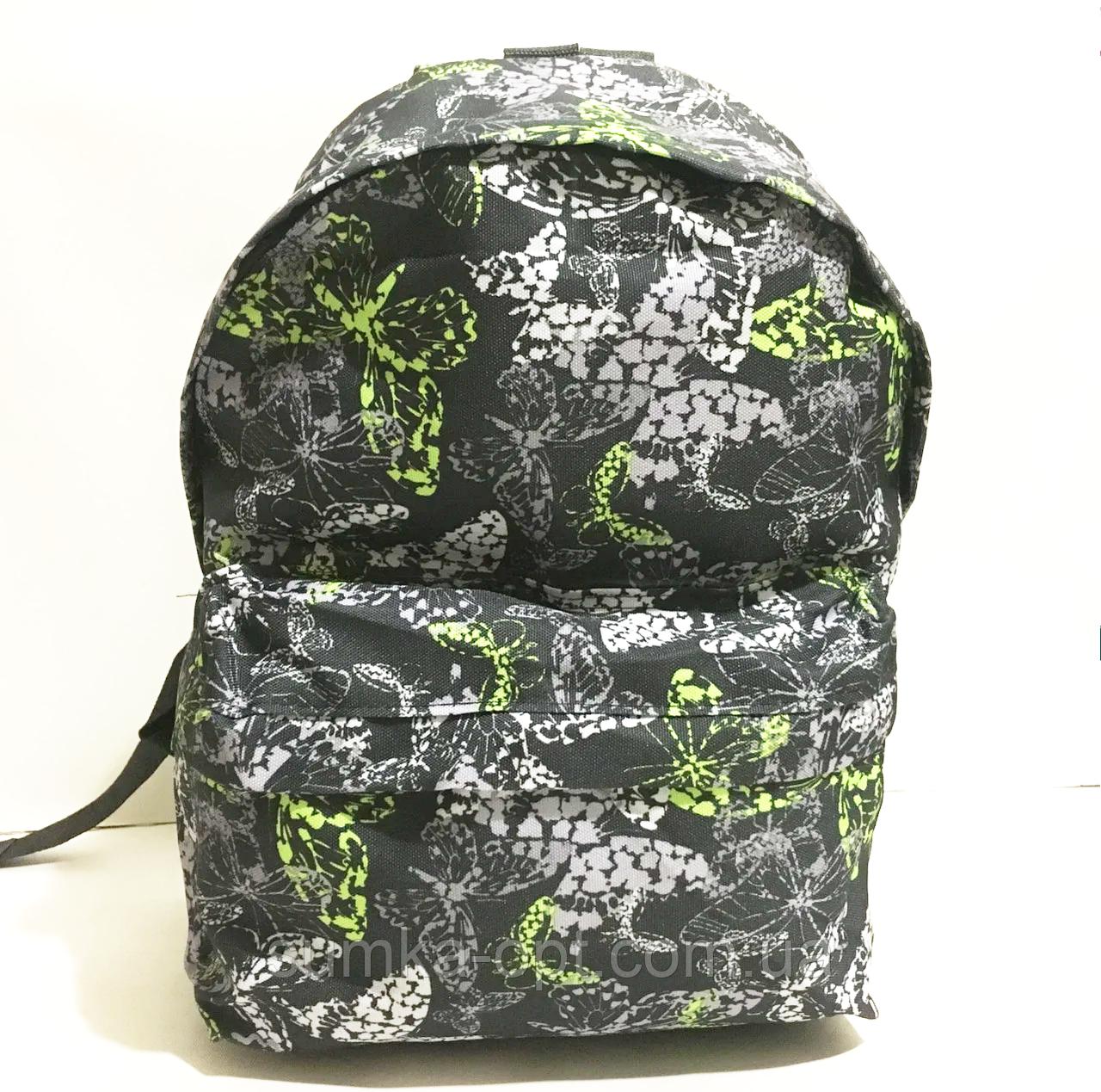 Молодежные городские рюкзаки (ПРИНТ БАБОЧКИ)30x40см