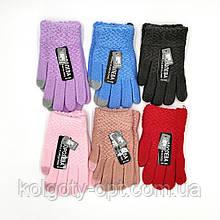 Перчатки детские букле для девочек подростков сенсорные (продаются только от 12 пар)