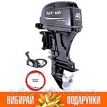 Човновий мотор Parsun T40FWS  (40 л.с. короткий дейдвуд,  стартер, д/у, эндуро)