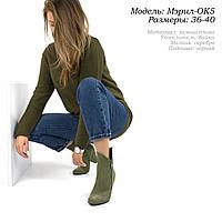 Зимняя замшевая обувь., фото 1