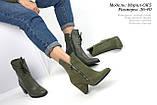 Зимняя замшевая обувь., фото 3