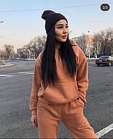Женский зимний спортивный костюм на флисе  Новинка 2020, фото 1