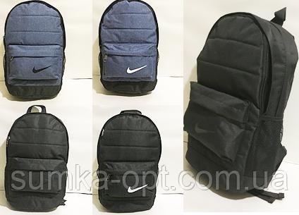 Спортивные рюкзаки Nike (в 2х цветах)27х40см