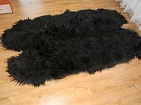 Ковер из черной исландской овчины, из 4-х шкур
