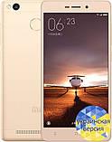 Смартфон Xiaomi Redmi 3s 2/16gb Gold, фото 2