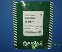 Семена капусты Зена (KS 577) 1000 c