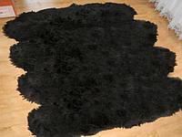 Ковер из черной Исландской овчины, из 8-ми шкур