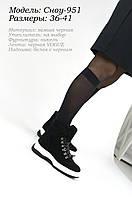 Женские ботинки в спортивном стиле, фото 1