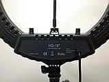 Профессиональная LED светодиодная кольцевая лампа 45 см HQ-18 со штативом (0,7-2м) ЛЕД кольцо для селфи, фото 7
