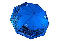 Складана парасоля / Складної парасолька напівавтомат / напівавтомат, синій, поліестер/карбон Арт.C1049 CORSI (Китай)