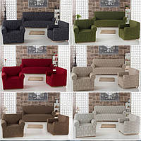 Чохол на крісло жаккард, різні кольори, Туреччина, фото 1