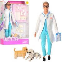 """Детская кукла """"Доктор ветеринар Кен"""" с собачками пациентами (аксессуарами и одеждой)"""