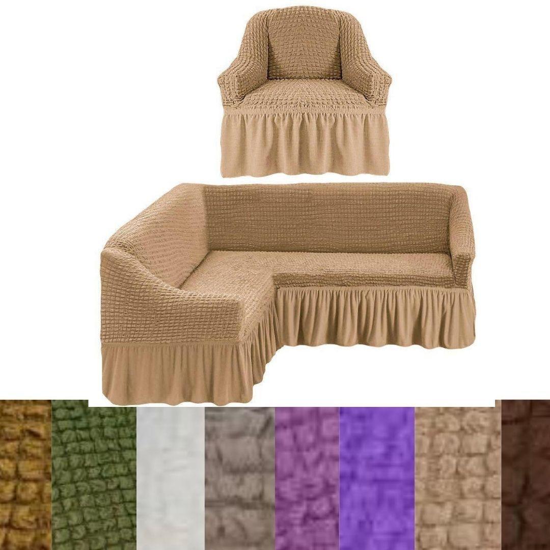 Еврочехол на угловой диван и кресло натяжные чехлы с оборкой Бежевый жатка Много цветов